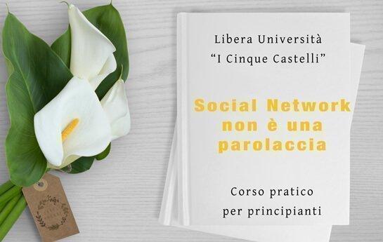 """Corso """"Social Network non è una parolaccia"""" – edizione 2017"""
